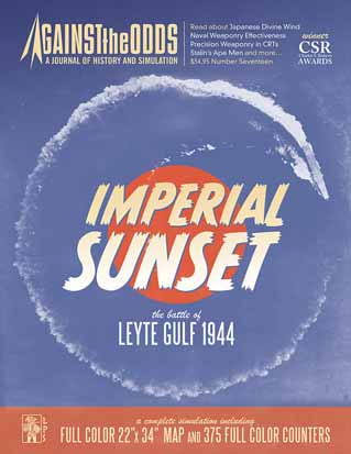 17 - Imperial Sunset